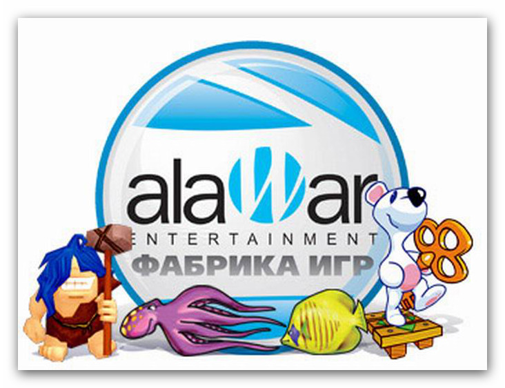 Ключи для 10 самых новых игр от компании Alawar Entertainment.