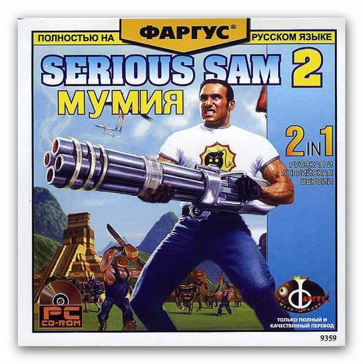 Serious sam мумия скачать игру