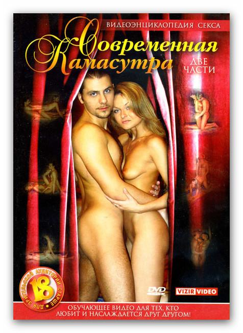 eroticheskaya-bronya-dlya-oblivion